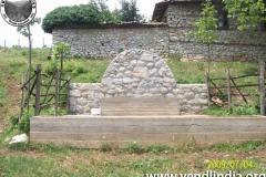 Motiv-fshati-Sefer
